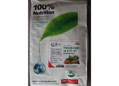 点击查看乐虎国际官方app下载<br>标题:大量元素水溶肥——高钾肥 阅读次数:505