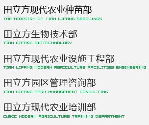 田乐虎国际游戏官 下载——全面、专业、系统的蔬菜产业服务平台